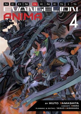 洋書, その他 Neon Genesis Evangelion: Anima (Light Novel) Vol. 4 NEON GENESIS EVANGELION ANIMA Neon Genesis Evangelion: Anima (Light Novel) Ikuto Yamashita