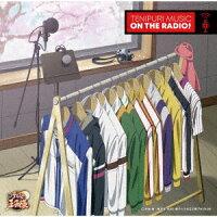 TENIPURI MUSIC ON THE RADIO!