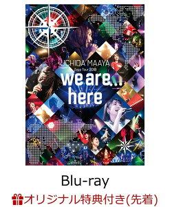 【楽天ブックス限定先着特典】UCHIDA MAAYA Zepp Tour 2019「we are here」(複製サイン&コメント入りL判ブロマイド付き)【Blu-ray】