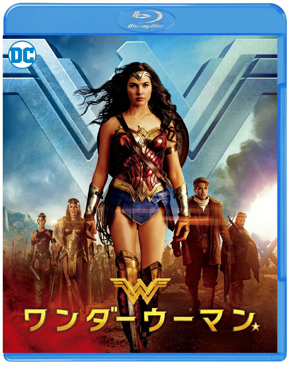 ワンダーウーマン ブルーレイ&DVDセット(2枚組/ブックレット付)(初回仕様)【Blu-ray】