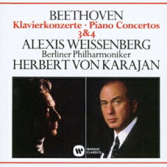 チャイコフスキー - ピアノ協奏曲 第1番 変ロ短調 作品23(アレクシス・ワイセンベルク)