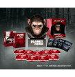 猿の惑星 ブルーレイ・コレクション<ウォーリアー・シーザー・ヘッド付>【数量限定生産】【Blu-ray】