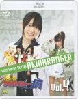 非公認戦隊アキバレンジャー シーズン痛vol.4【Blu-ray】 [ 和田正人 ]