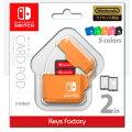 CARD POD for Nintendo Switch オレンジの画像