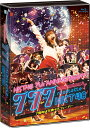 HKT48 7th ANNIVERSARY 777んてったってHKT48 〜7周年は天神で大フィーバー〜【Blu-ray】 [ HKT48 ]
