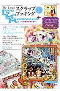 Love My Memories+(vol.1(2014 Summ)