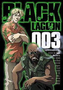 BLACK LAGOON 003 [ 豊口めぐみ ]