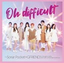 Oh difficult 〜Sonar Pocket×GFRIEND (初回限定盤A CD+DVD) [ Sonar Pocket ]