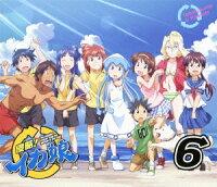 侵略!イカ娘 6【Blu-ray】
