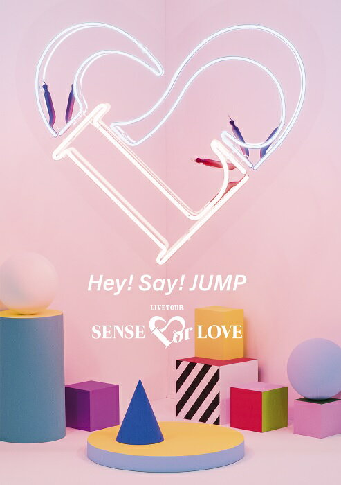 Hey! Say! JUMP LIVE TOUR SENSE or LOVE(通常盤 DVD)(オリジナルフライヤー付き)