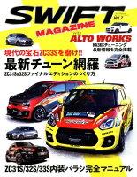 SWIFT Magazine(vol.7)