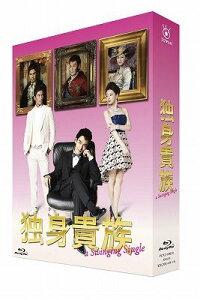 独身貴族 Blu-ray BOX【Blu-ray】 [ 草ナギ剛 ]