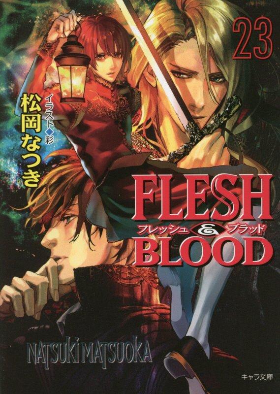 FLESH&BLOOD(23)画像