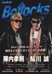 Bollocks(No.043) PUNK ROCK ISSUE 陣内孝則×鮎川誠