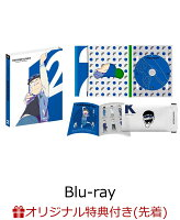 【楽天ブックス限定先着特典】おそ松さん第3期 第2松【Blu-ray】(A5クリア・アートカード)