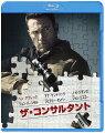 ザ・コンサルタント ブルーレイ&DVDセット(2枚組/デジタルコピー付)(初回仕様)【Blu-ray】