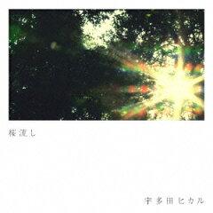 宇多田ヒカルの復帰アルバムのタイトルと発売日は?価格と収録曲も!