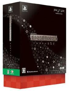 【送料無料】【数量限定特価】遙かなる時空の中で 5 TREASURE BOX