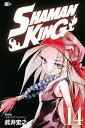 SHAMAN KING(14) (マガジンエッジKC) [ 武井 宏之 ]