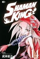 SHAMAN KING(14)