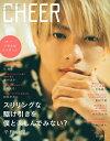 CHEER Vol.11 (TJMOOK)