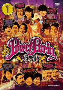 パワー☆プリン VOL.1
