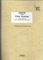 LPS515 Only Human/K