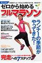 楽天ブックス 980円