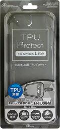 Switch Lite用 TPUプロテクト グレー