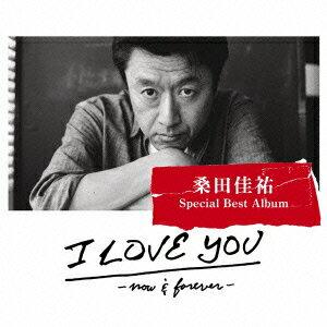 【送料無料】I LOVE YOU -now&forever- [ 桑田佳祐 ]