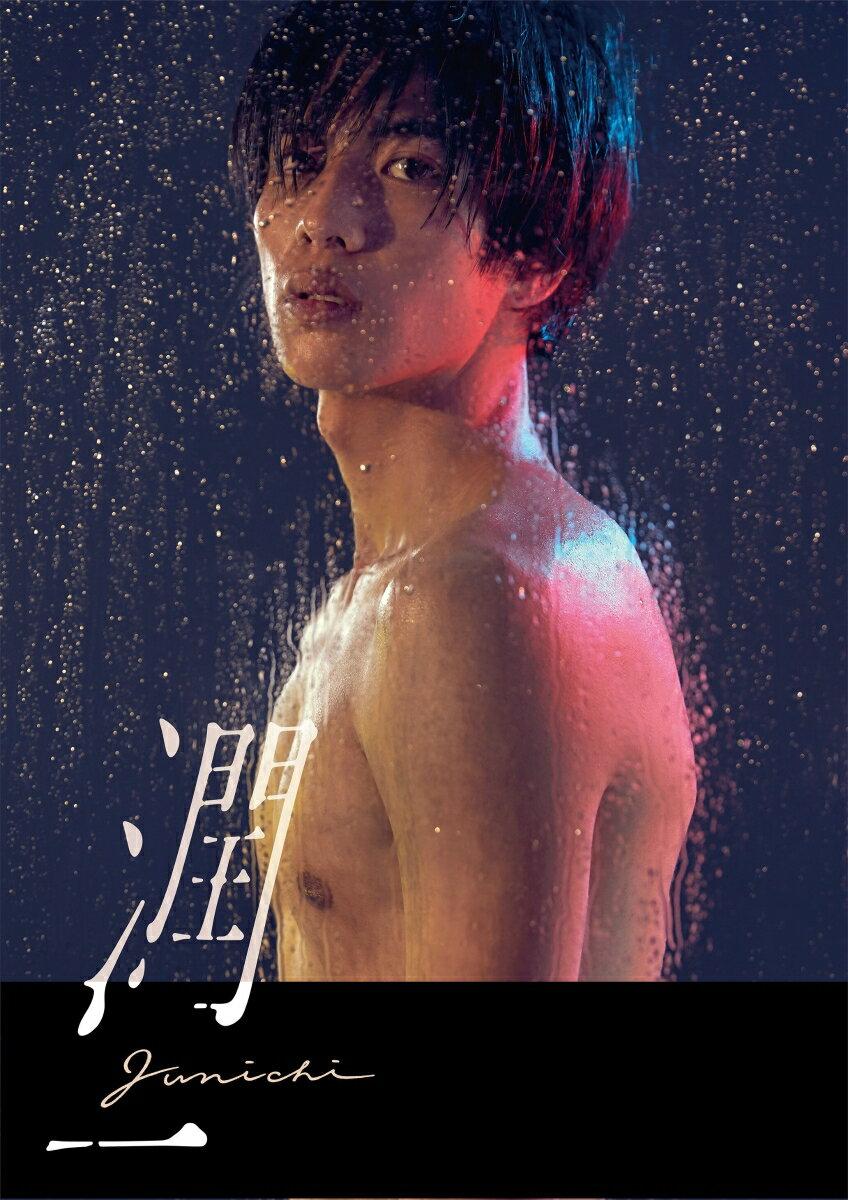 ドラマ『潤一』Blu-ray BOX【Blu-ray】