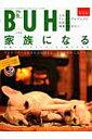 Buhi(vol.10)