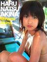 南明奈のHaru natsu Akina