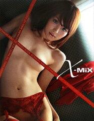 【送料無料】X-mix