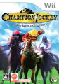 Champion Jockey : Gallop Racer & G1 Jockey Wii版の画像