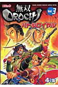 コミック無双orochiバトルロイヤル(v.3) 4コマ集 (Koei game comics)