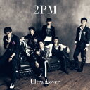 【送料無料】Ultra Lover
