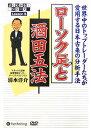 ローソク足と酒田五法