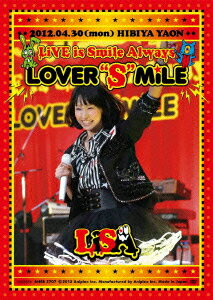 LiVE is Smile Always〜LOVER'S'MiLE〜in日比谷野外大音楽堂画像
