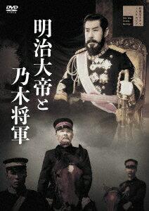 明治大帝と乃木将軍