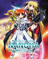『魔法少女リリカルなのはThe MOVIE 2nd A's』 特装版【Blu-ray】