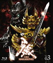 牙狼<GARO> MAKAISENKI Vol.3【Blu-ray】 [ 小西遼生 ]