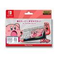 星のカービィ きせかえセット for Nintendo Switch すいこみカービィの画像