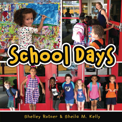 School Days画像
