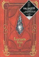 Encyclopaedia Eorzea(volume 2)