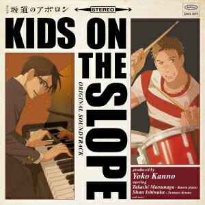 アニメ 坂道のアポロン オリジナル・サウンドトラック画像