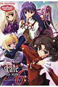 Fate/stay night(6)
