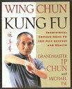 Wing Chun Kung Fu: Traditional Chinese King Fu for Self-Defense and Health WING CHUN KUNG FU [ Ip...