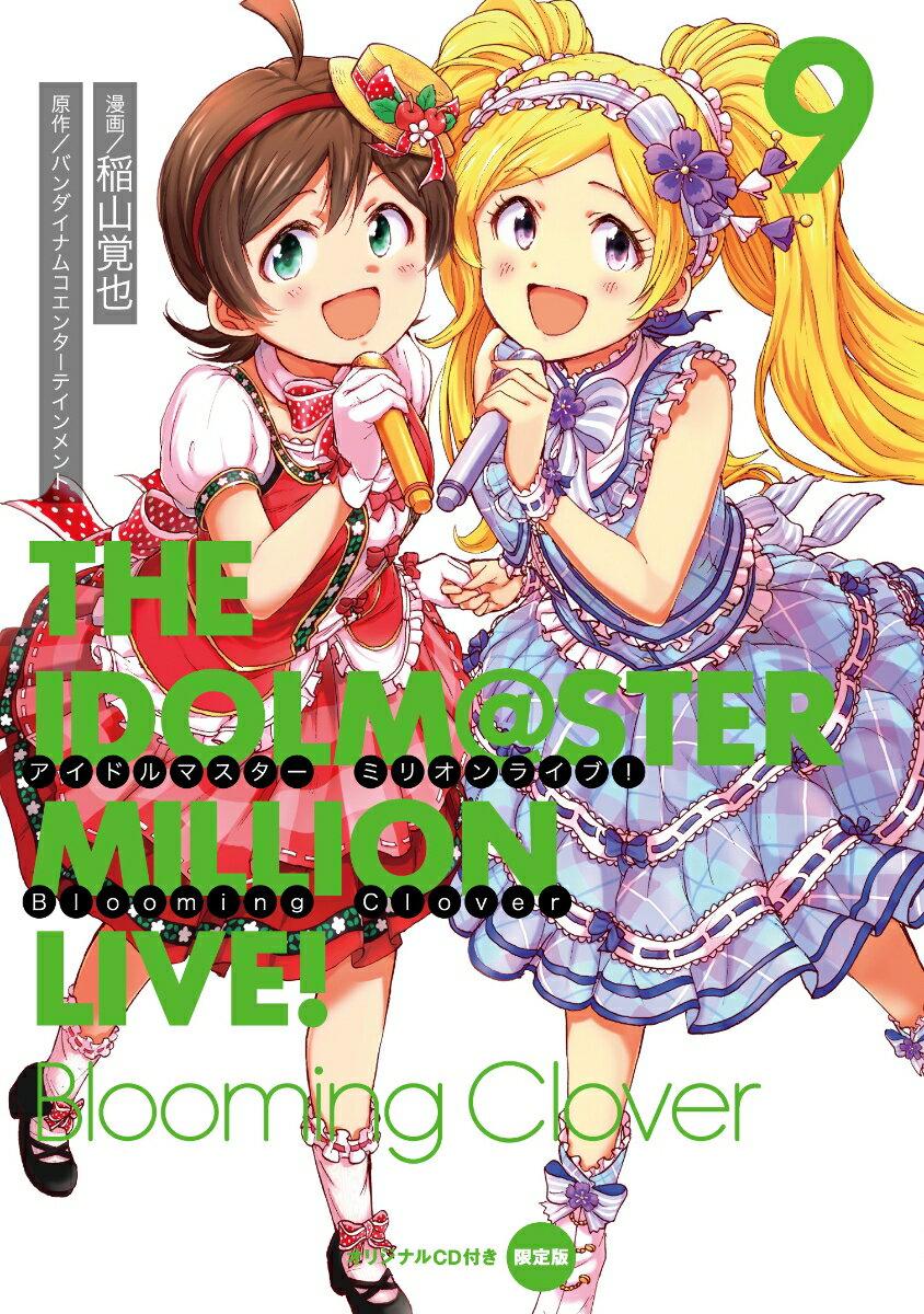 コミック, その他  Blooming Clover 9 CD NEXT