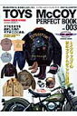 【送料無料】Toys McCoy perfect book(2009 fall & win)